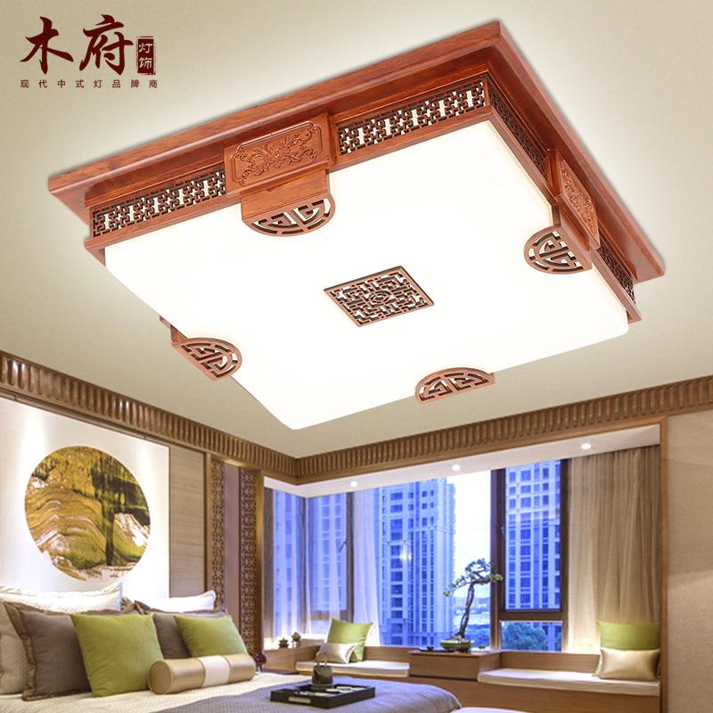 中式实木吸顶灯长方形客厅灯中国风仿古木质家用卧室书房餐厅灯具