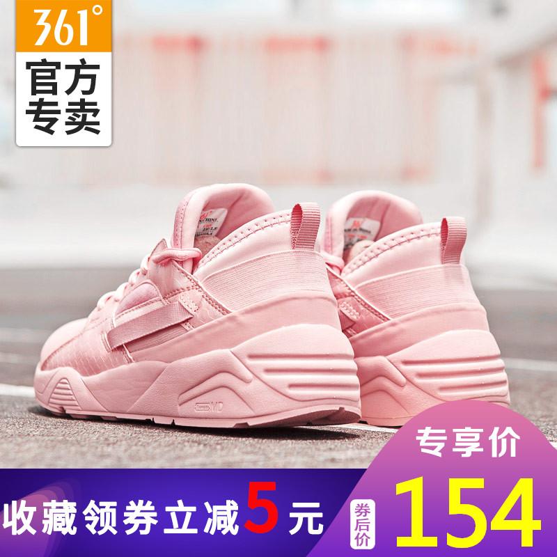 361女鞋2018新款正品百搭休闲鞋时尚跑鞋華莱士女鞋361度运动鞋女