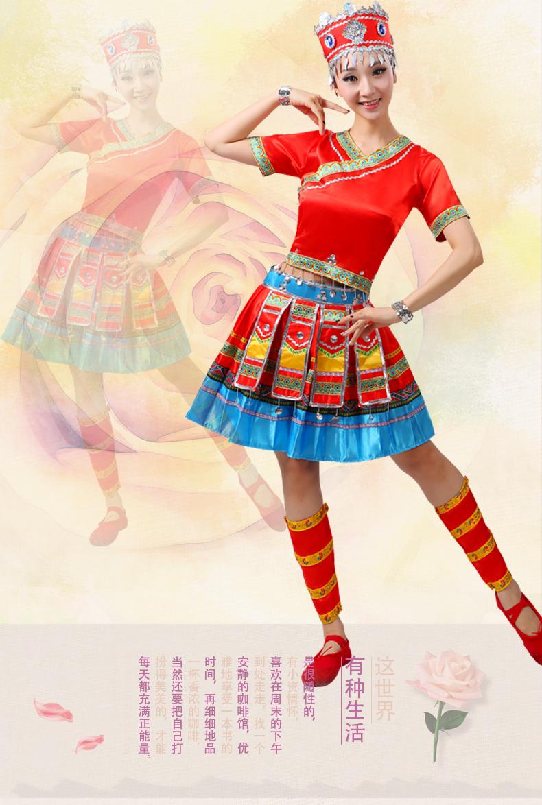 2017新款苗族服装表演服民族舞蹈服土家族湘西云南佤族女装演出服