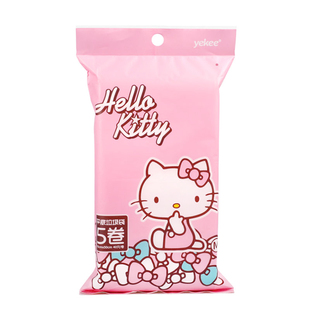 Hello Kitty垃圾袋家用加厚粉色塑料袋宿舍用学生大号清洁袋200只