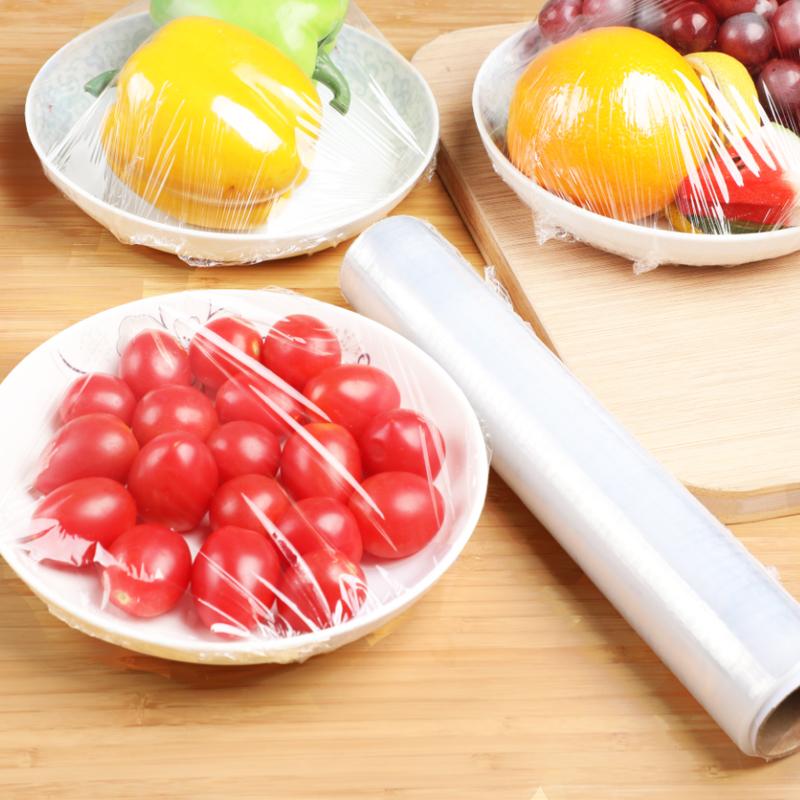 宜洁手撕保鲜膜盒装点断食品膜厨房家用大卷食物水果保鲜膜免刀切
