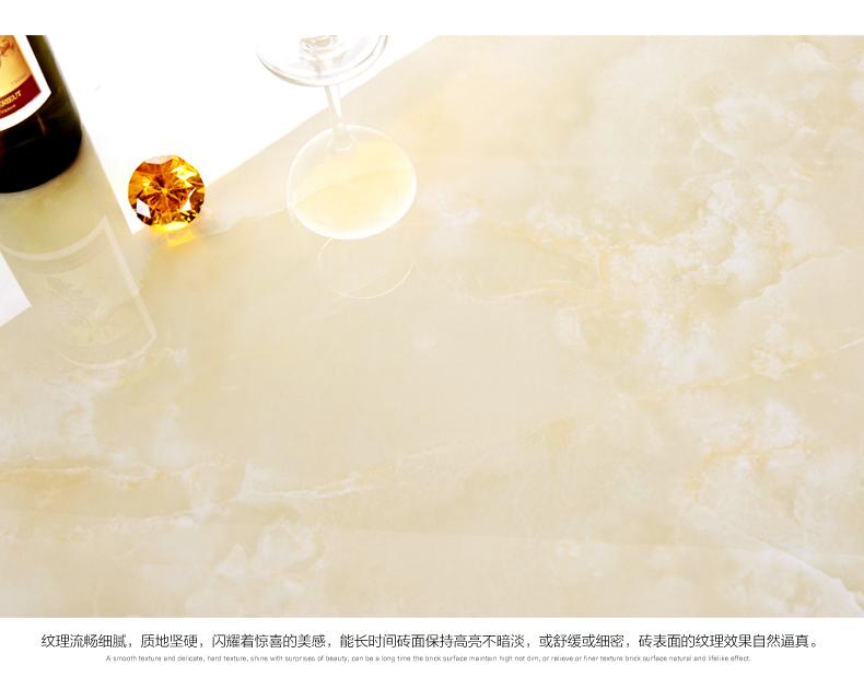80元】高恩瓷砖大理石玻化砖客厅地砖防滑全抛釉
