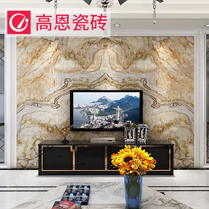 【高恩家居官网】高恩瓷砖微晶石电视背景墙瓷砖欧式