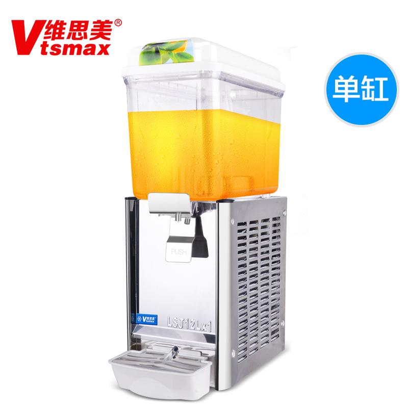 大容量制冷饮料机商用冷饮机单缸自助果汁机全自动冷热奶茶豆浆机