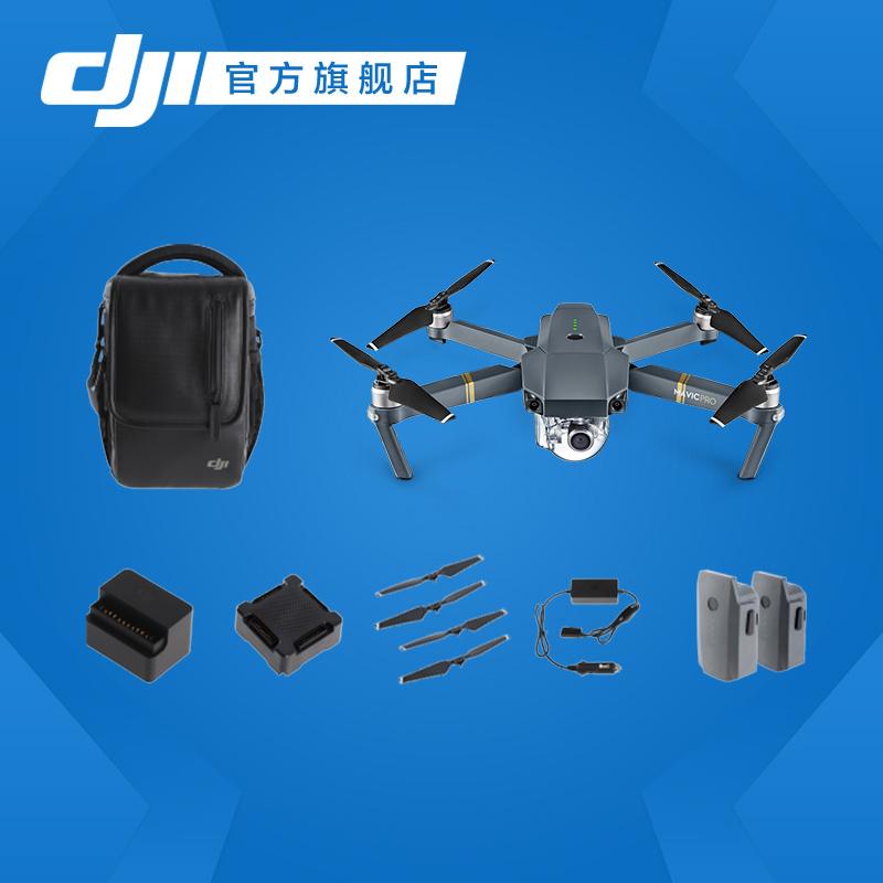 DJI大疆无人机 御Mavic Pro 可折叠航拍飞行器 高清 专业