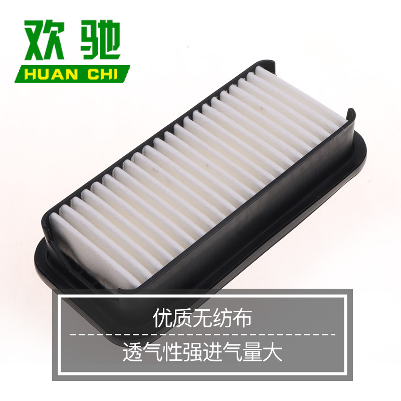 Воздушный фильтр Happy Chi  15 16-17 H1 M4 C30 1.5L