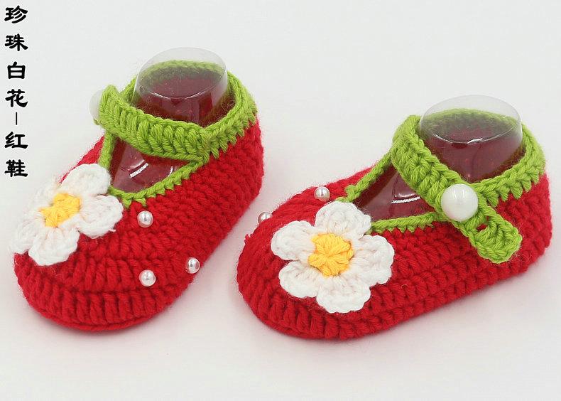 宝宝婴儿鞋子材料包diy手工编织钩针毛线婴儿鞋材料包