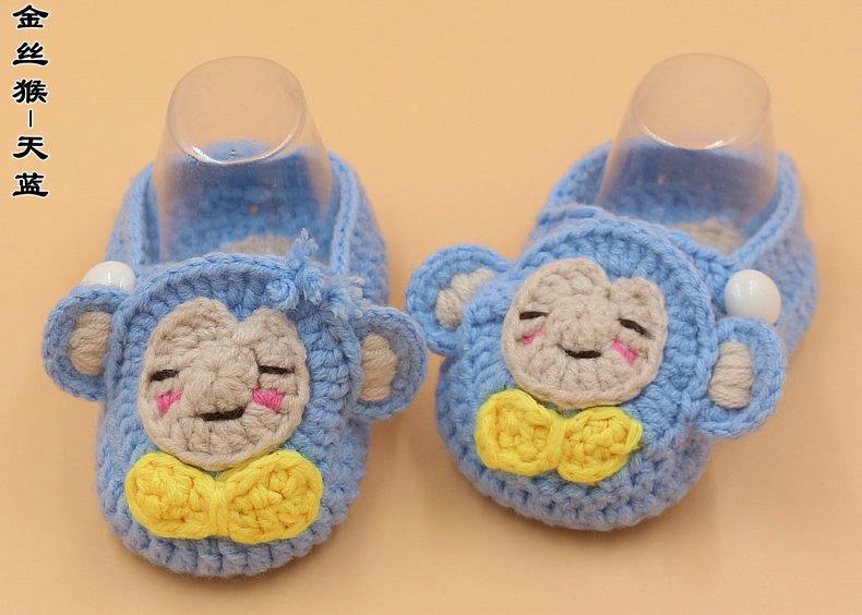 编织手工钩针毛线宝宝婴儿鞋子材料包diy婴儿鞋材料包送0基础视频