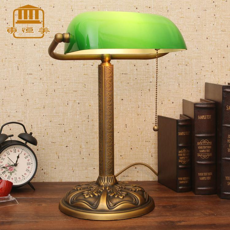 中式书房台灯全铜复古办公灯具文人雅士老上海民国怀旧绿罩银行灯
