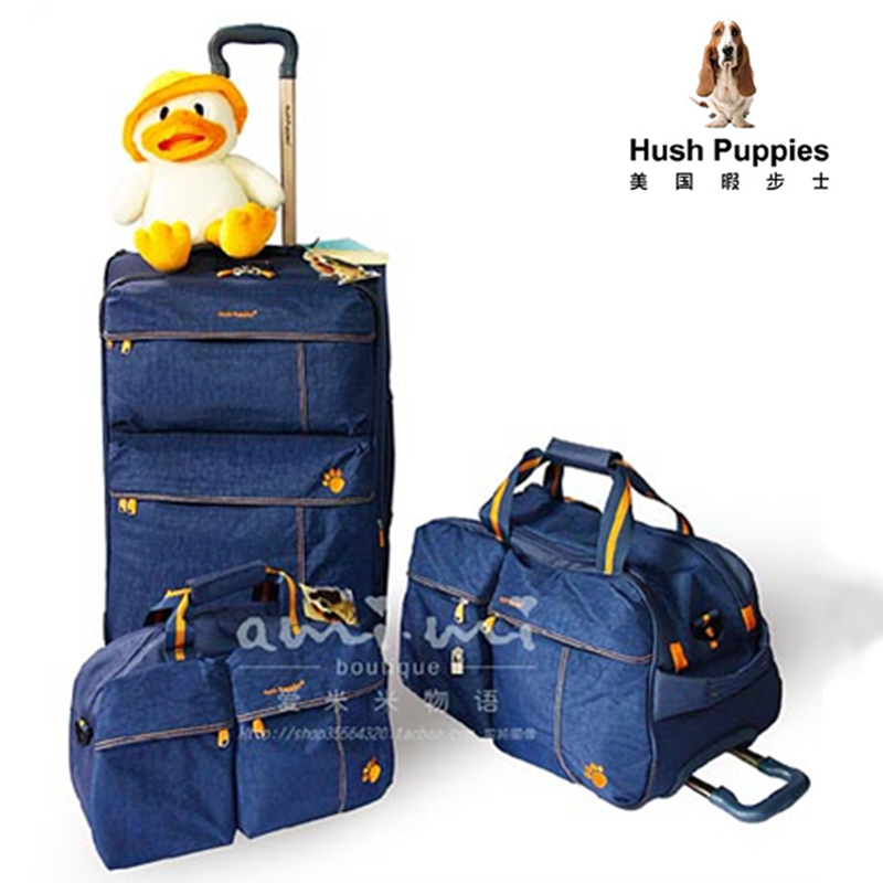 Чемодан Hush Puppies HUSH PUPPIES H69