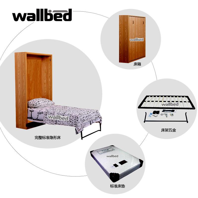 wallbed壁床正翻侧翻午休床翻床壁柜衣柜床折叠床气控缓冲隐形床