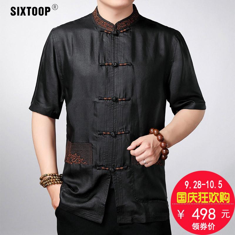 中年男装夏季香云纱真丝衬衫男短袖唐装中国风桑蚕丝衬衣男爸爸装