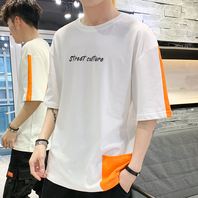 Summer short-sleeved T-shirt men's Korean version of the loose trend of students half-sleeved shirt shirt summer clothes Tide brand male T