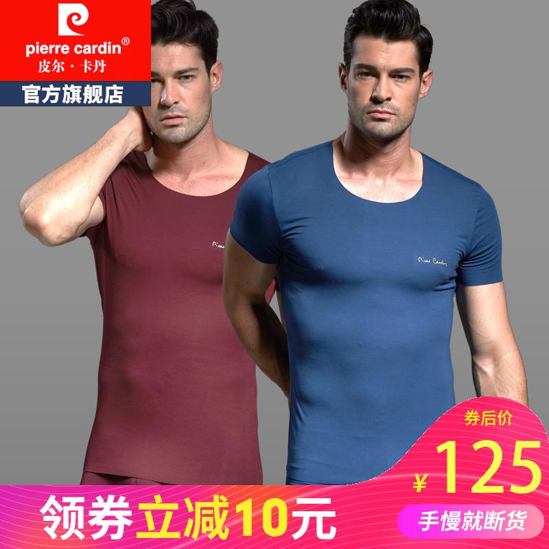 皮尔卡丹莫代尔T恤 无痕自由裁莫代尔轻薄短袖 男修身打底P552921