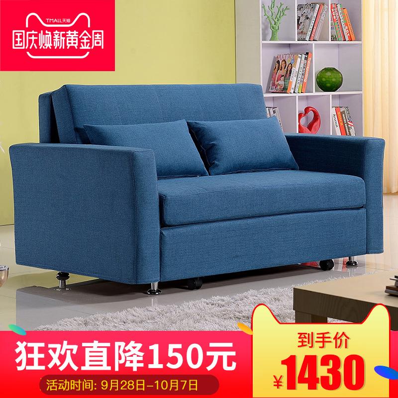牧眠推拉储物布艺沙发床可折叠两用乳胶拆洗单双人1.2米小户型