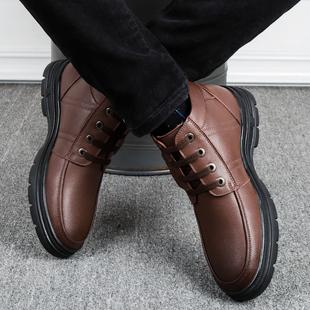 保暖加绒真皮软底防滑休闲皮鞋