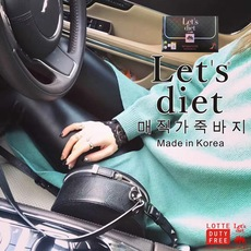 Леггинсы Let's diet Lets Diet