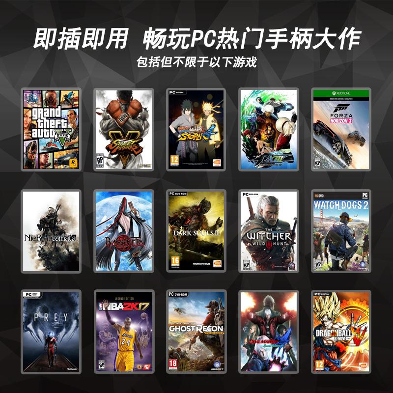 致动W-W+ 电脑-PS3-安卓-平板-电视-手机游戏手柄 支持XBOX ONE