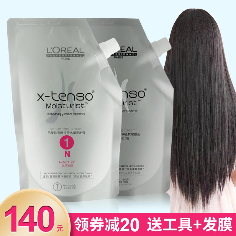 欧莱雅直发膏头发软化剂免拉柔顺不伤发一梳直洗直发水拉直膏免夹
