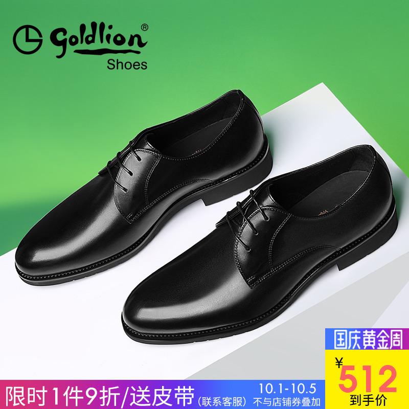 金利来男鞋秋季男士商务德比婚鞋青年休闲正装皮鞋男韩版真皮鞋子