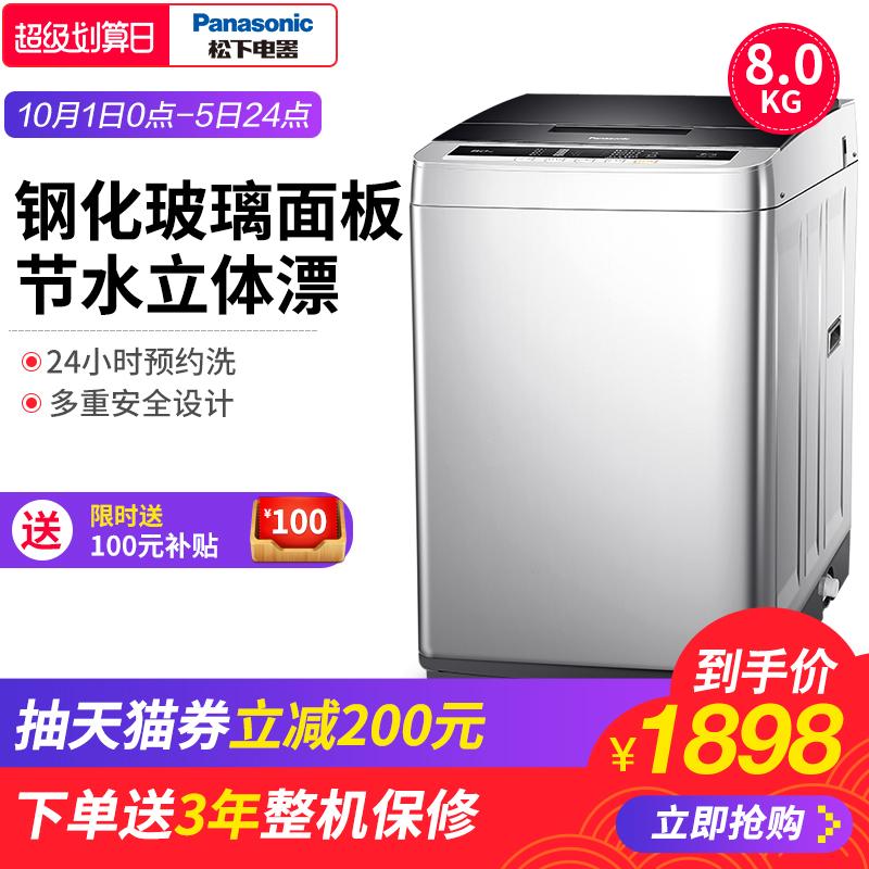 Panasonic-松下 XQB80-T8221 全自动洗衣机8kg大容量家用波轮