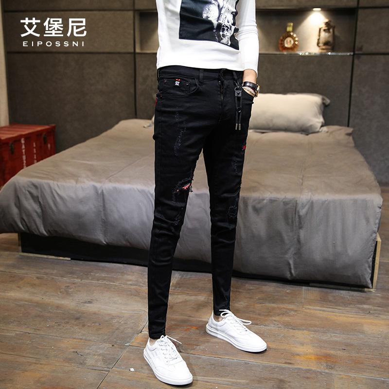 艾堡尼 新款猫须破洞牛仔裤男修身小脚潮流时尚青年黑色显瘦长裤K