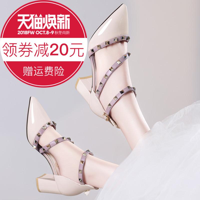 米色高跟女鞋2018新款秋鞋秋季中跟瓢鞋韩版百搭时尚粗跟单鞋皮鞋