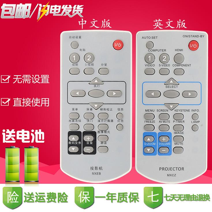 松下投影机-仪遥控器PT-PX770 600 PT-PX660 PT-PX670 ptx760