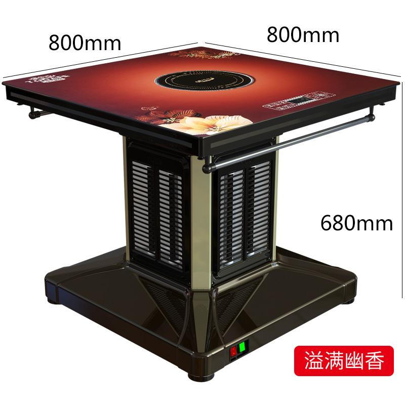 一均电暖炉家用取暖器 电暖桌取暖桌取暖炉电暖器电炉烤火桌子