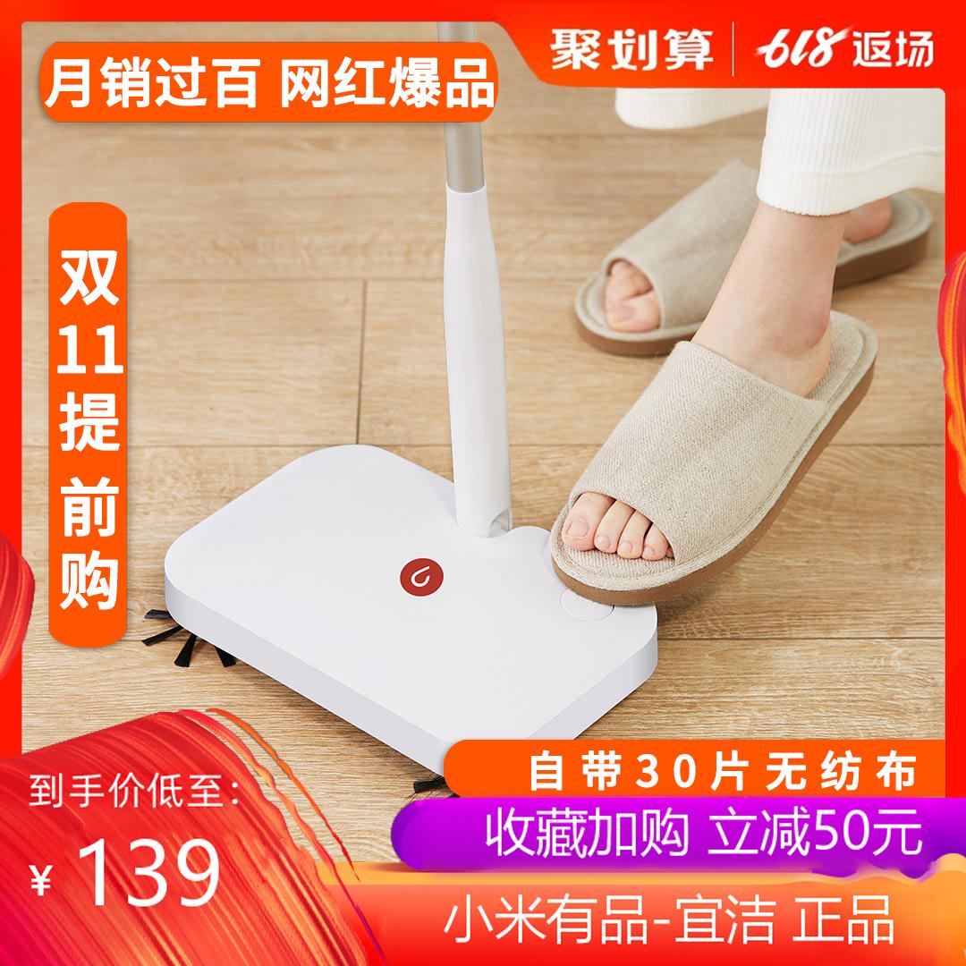 【不吃饭的饕餮】小米生态宜洁无线手持扫地机全自动快扫吸尘擦地