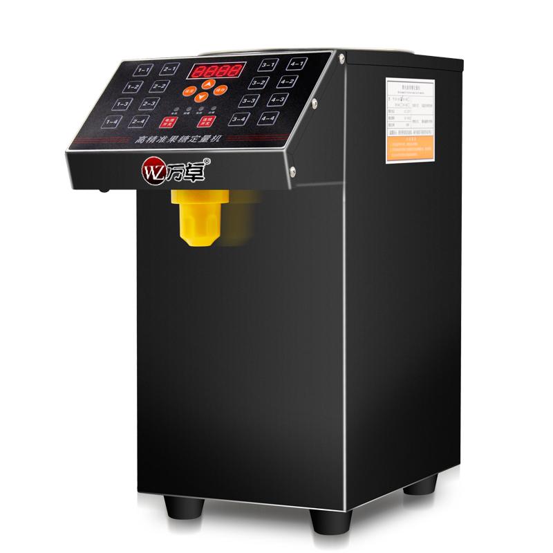 万卓奶茶店果糖机16格果糖定量机全自动台湾商用水吧台设备果糖仪