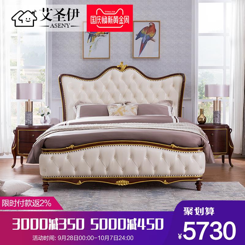 艾圣伊美式轻奢实木床1.8m真皮双人床现代简约卧室家具欧式床主卧