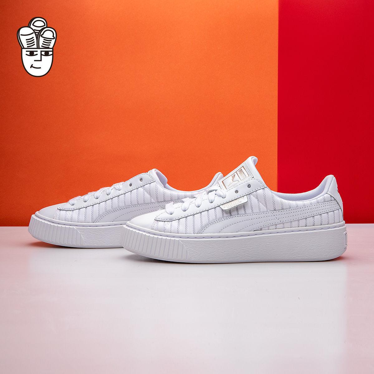 Puma Basket Platform EP 彪马女鞋 厚底松糕鞋 低帮休闲鞋板鞋