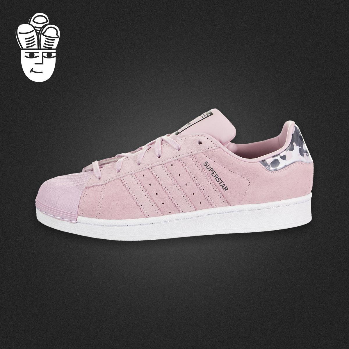 Adidas Superstar 阿迪达斯男鞋女鞋 三叶草贝壳头板鞋 休闲鞋