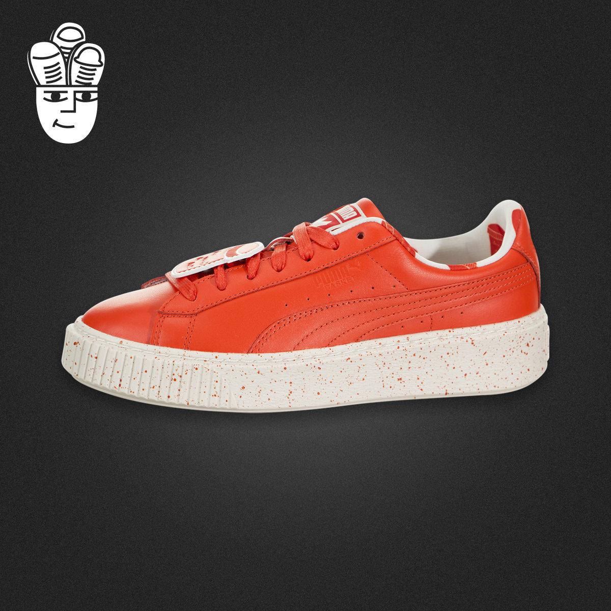 Puma x Tiny Cottons Basket Platform 彪马女鞋 联名休闲松糕鞋