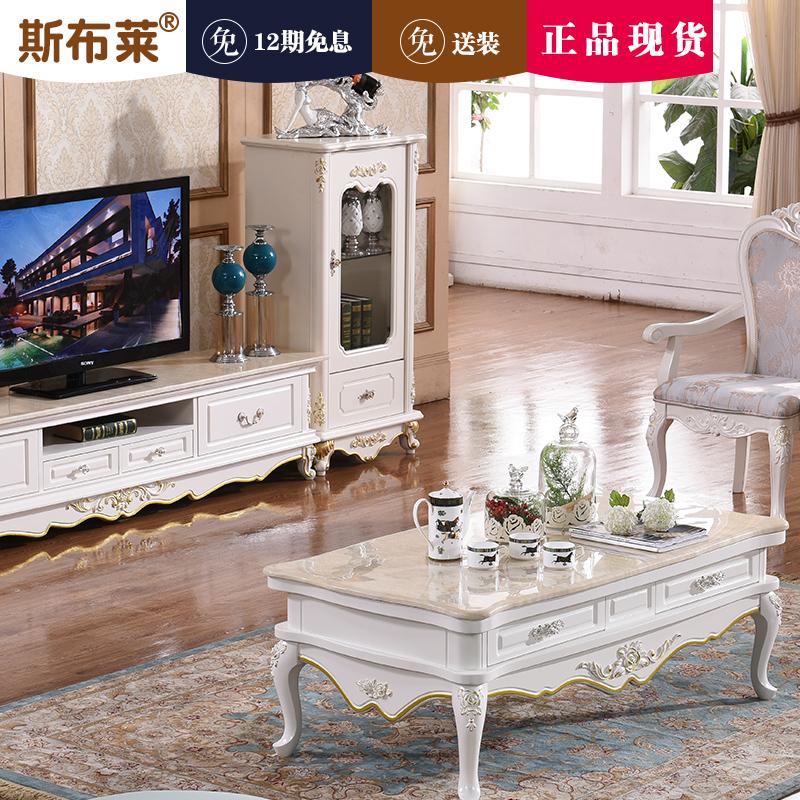 斯布莱 欧式大理石茶几实木简约现代小户型客厅家具组合包邮