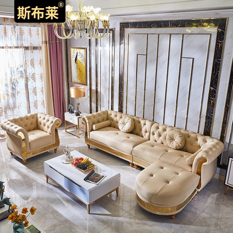 斯布莱 简约欧式真皮沙发客厅组合 美式后现代轻奢沙发682