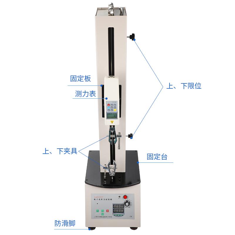 立式电动推拉力计测试机台-拉力压力试验机HSV 100公斤