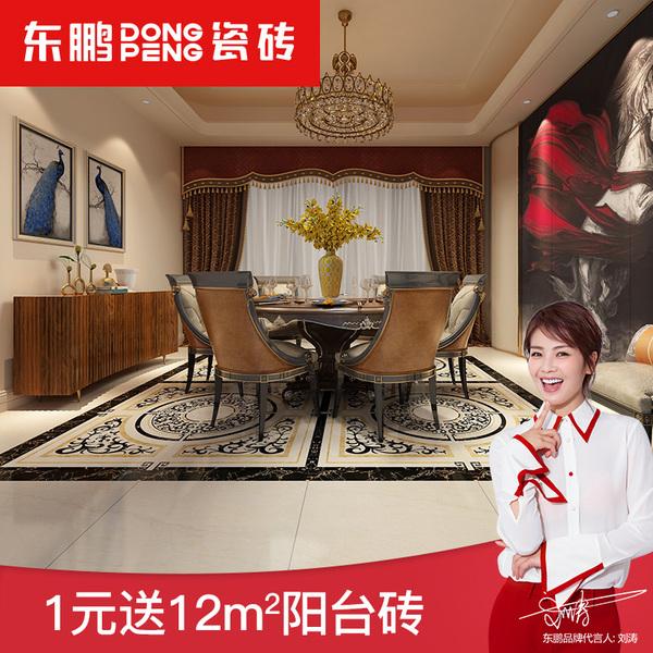 东鹏瓷砖 白金汉宫 客厅玄关地花过道拼花地板砖陶瓷砖 800*800现