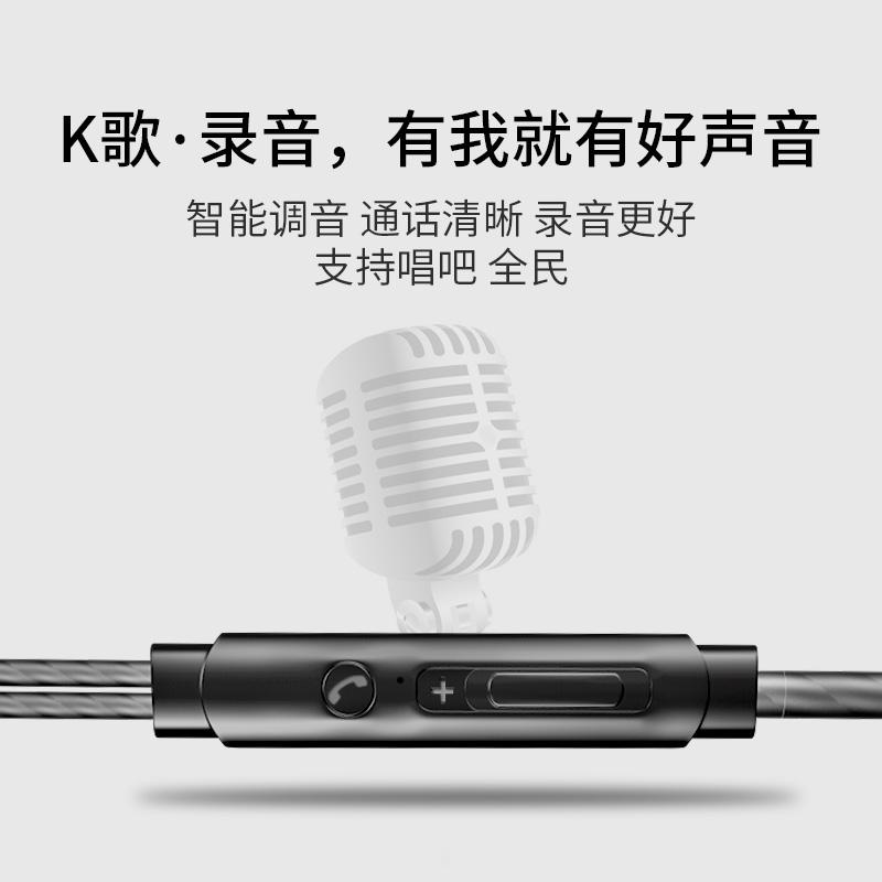 韩国迷你重低音炮小米安卓苹果6耳机入耳式手机k歌通用女生vivo原装正品oppo华为三星荣耀邻家 D1耳塞5一加x9