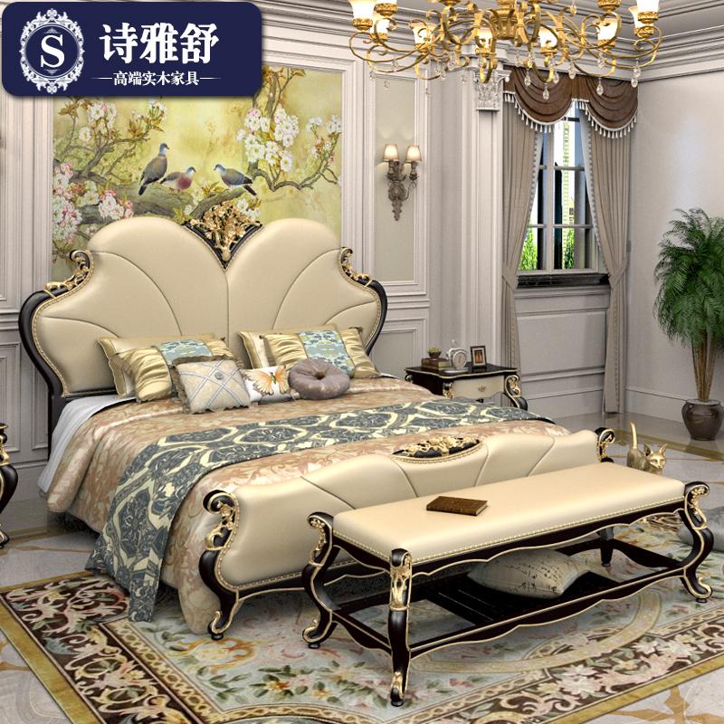 诗雅舒 欧式实木床1.5m1.8米双人床主卧奢华婚床后现代轻奢真皮床