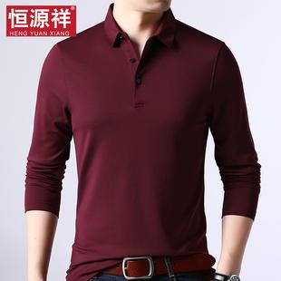 恒源祥长袖T恤男装2020春秋新款中年男士含桑蚕丝T恤衫宽松爸爸装