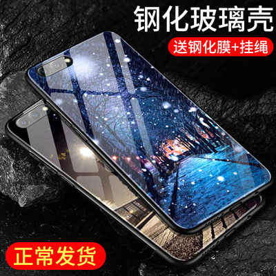 Fruit fruit shop Huawei Glory v10 Mobile Shell v10 Cover v10 All-inclusive Silicone Men and women Glass New