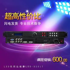 LED-дисплеи Привели полноцветных дисплея объявление видео