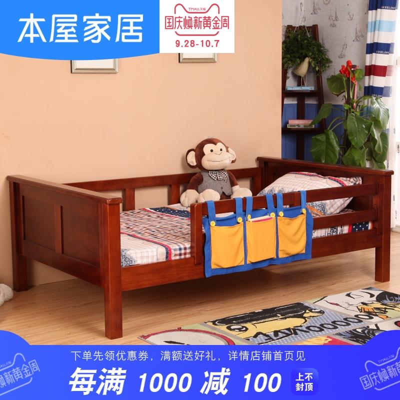 本屋实木儿童床带护栏咖啡色沙发床1米1.2米1.35米1.5米X1.9米2米