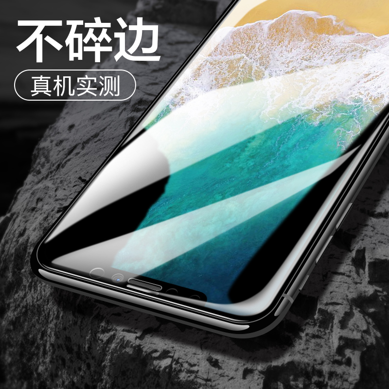 iphonex tempered film apple x mobile phone full screen cover 3d glass water condensation iphone. Black Bedroom Furniture Sets. Home Design Ideas