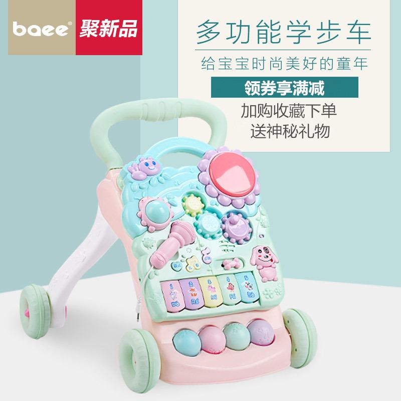 baee宝宝学步车防侧翻婴儿学走路助步车7-18个月学步车手推多功能