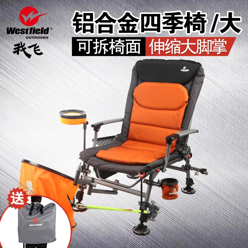 我飞全地形欧式钓椅折叠多功能可躺睡野钓椅无极加长升降腿钓鱼椅