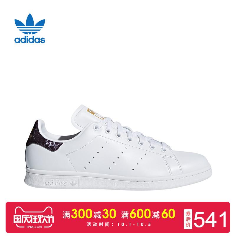 adidas阿迪达斯三叶草2018秋新品中性小白鞋运动休闲板鞋 AH2456
