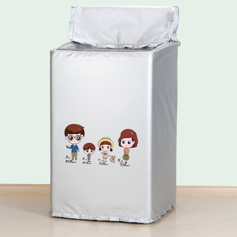 欧品迷你洗衣机罩全自动3-4-4.8-6.5公斤防水防晒外套XQB48-1588C